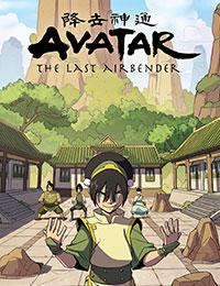 Nickelodeon Avatar: The Last Airbender - Toph Beifong's Metalbending Academy